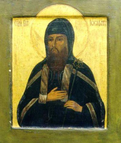 Св. свмч. Йосафат Кунцевич