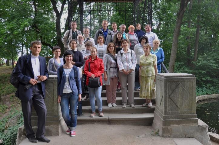 Прочани з Києва в парку Олександрія