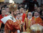 Послання Блаженнішого Святослава до священнослужителів на Страсний четвер