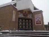 Храм св. Василія Великого у Києві, 8 січня 2017 року